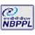 NBPPL Recruitment