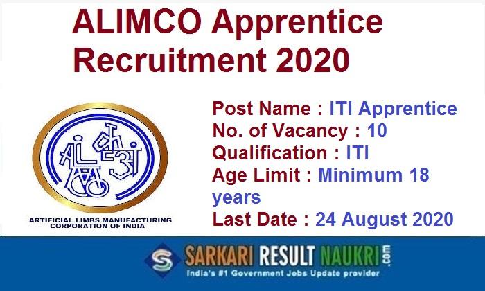 ALIMCO Apprentice JBP Recruitment 2020