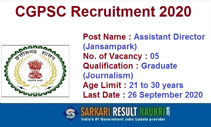 CGPSC Astt Director Jansampark Recruitment
