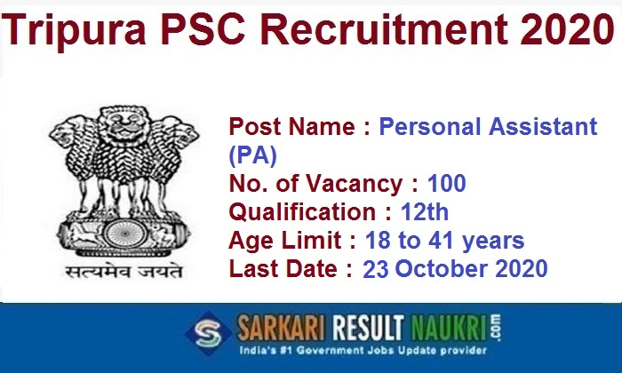 TPSC PA Recruitment 2020