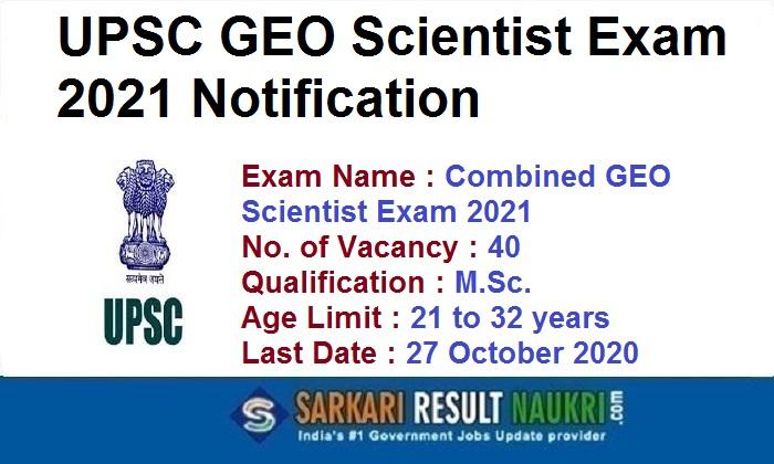 UPSC GEO Scientist Exam 2021