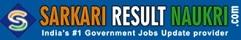 Sarkari Result Naukri Logo